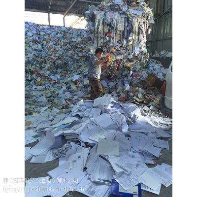 保密纸文件销毁公司大量凭证销毁少量的档案销毁收费标准
