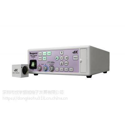 供应4K池上超高清摄像机MKC-750UHD