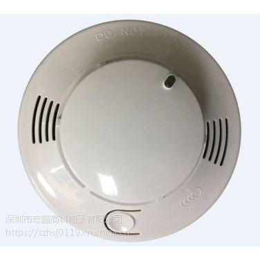 JTY-GF-TX6190 独立式光电感烟火灾探测报警器