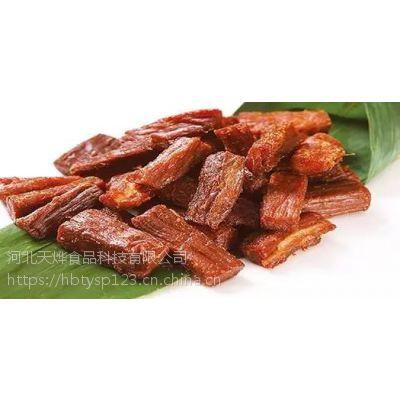 河北天烨牛肉制品提高出品率降低成本新原料