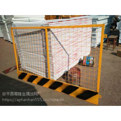 工地安全防护栏@秭归工地安全防护栏@工地安全防护栏厂家