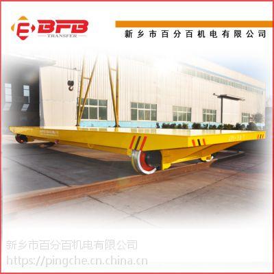 新乡百分百供应KPDZ单相导电轨电动平板搬运车 钢包牵引车