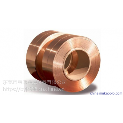 宝逸供应HAL77-2铝黄铜 规格齐全 宝逸现货直销规格齐全价格成分供应商