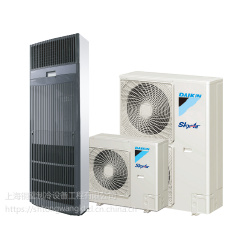 大金中央空调机房专用5匹柜机FVQ125AV2CB4经销商批发价格
