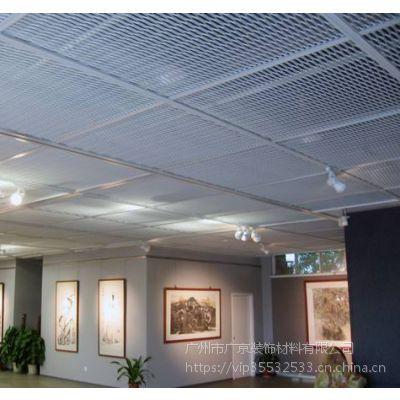 拉网铝板幕墙定做 拉网铝板厂家
