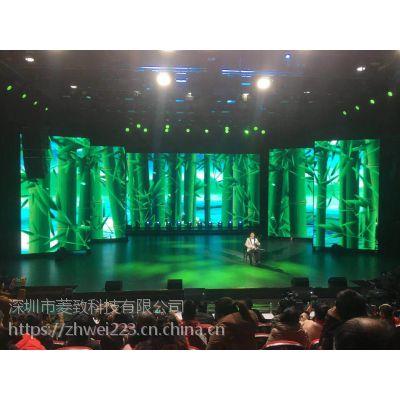 全彩led显示屏相比湖南郴州晶元P2.5,深圳市菱致科技