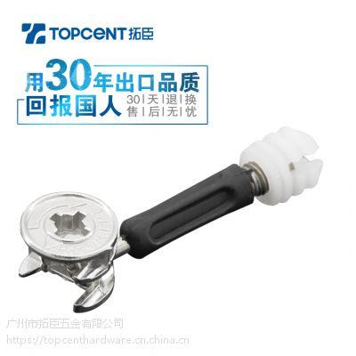TOPCENT拓臣橱柜4.3g锌合金三合一连接件