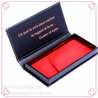 济宁眼睫毛包装盒厂家供货、规格齐全、任您选