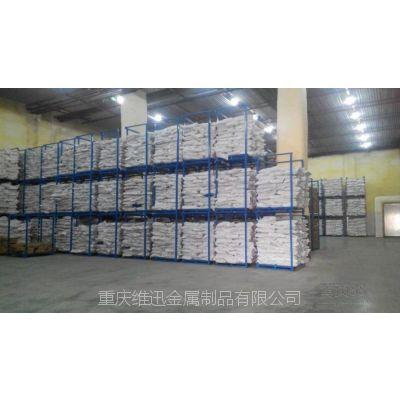 维迅货架-重庆仓储货架巧固架堆垛架优质供应商
