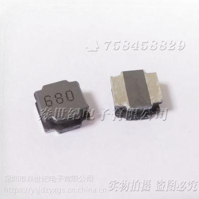 供应SWPA8040S680MT 8x8x4MM 8040 68UH顺络屏蔽绕线电感现货
