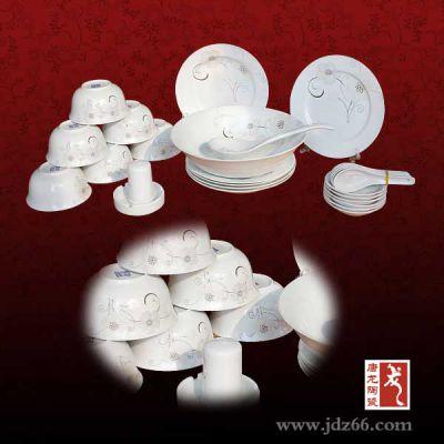 手绘陶瓷餐具定制 日用陶瓷定做厂家56头