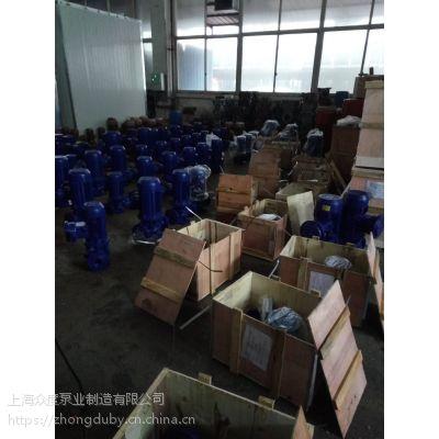 循环加压泵 KQL80/110-0.55/4 0.55KW 广东吴川众度泵业