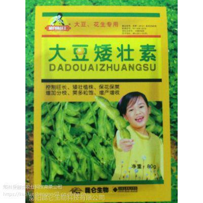 大豆专用控旺增产调节剂 大豆矮壮素