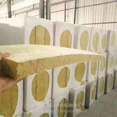 防水防火岩棉板 国标岩棉板 外墙岩棉板价格优惠 厂家现货