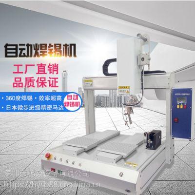 线路控制板自动焊锡机电子器械跳线点焊机
