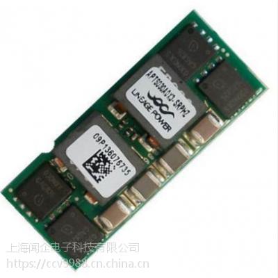 APTS030A0X3-SRPHZ GE DC/DC Converters 0.8 2.75V a