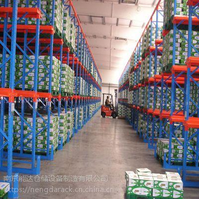 贯通式货架供应,叉车驶入式贯通仓储物流货架,用于食品、冷库、烟草行业等
