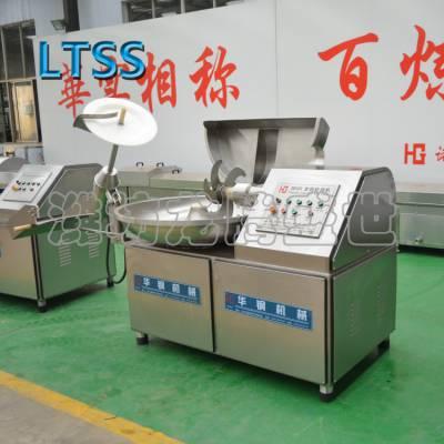 供应大型斩拌机 斩拌丸子馅料机说明书 食品机械清洗