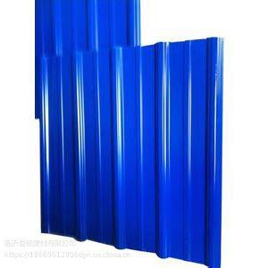 供应临沂爱硕980型PVC塑钢瓦 化工厂房屋面墙体防腐瓦 PVC波浪瓦