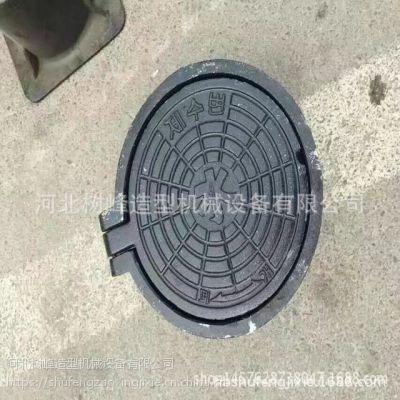 铸铁井盖 井盖生产厂家 井盖造型流水线设备