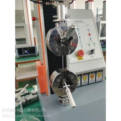 苏州上海无锡武汉拉力试验机拉伸夹具拉力测试机夹头定做