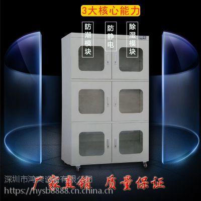 SMT电子件控湿防潮存储柜工业级SMT电防潮柜