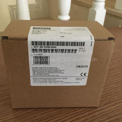 6ES7288-2DR08-0AA0西门子PLC模块EM DR08