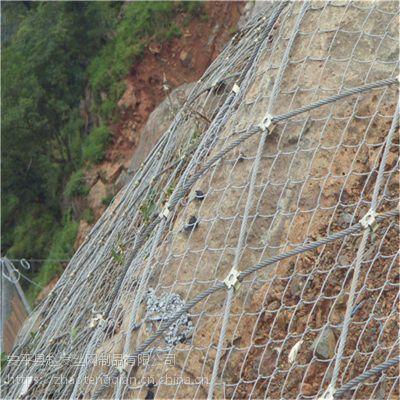 路基边坡防护网_道路安全护坡网_路基边坡防护网厂家