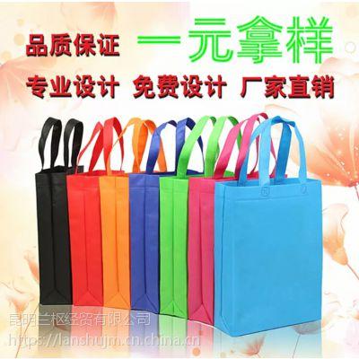 云南专业生产广告袋和无纺布袋的厂家--兰枢经贸