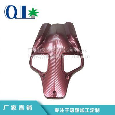 广东东莞厚片吸塑 大型厚板吸塑 PP外壳吸塑加工定做