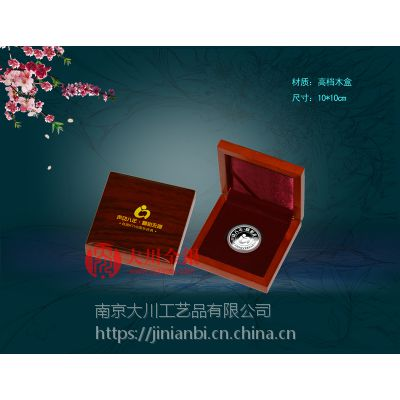 100周年金银币,制造周年庆典纪念金条,定制金牌,制造银条 上海