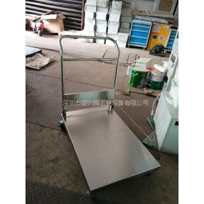 深圳不锈钢手推车 振兴辉300KG物流手推车 单层扶手折叠平板推车定做