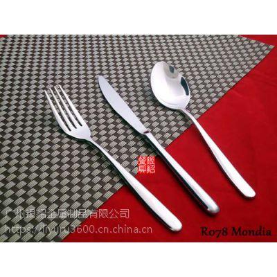 西餐餐刀 不锈钢西餐刀具家用餐具刀叉 全系列创意牛排刀主餐刀