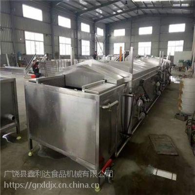 丸子蒸煮机,鑫利达食品机械(图),丸子蒸煮机