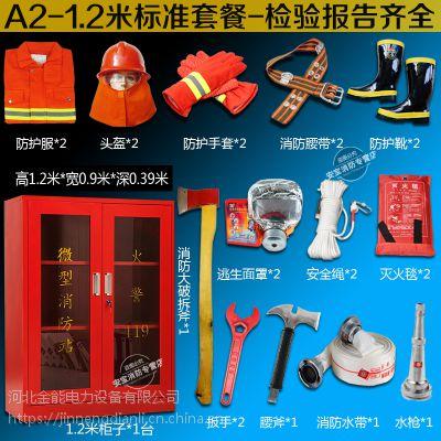 全国消防检查,消防柜直销,厂家定做,陕西甘肃物业检查