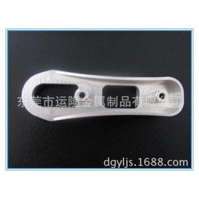 东莞深圳五金CNC高品质机加工 铝型材手柄配件精密机加工