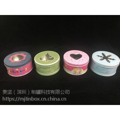 型号ML-471E是一款适合做茶叶罐,糖果罐,药品罐,饰品包装的一款不错的镂空盖的罐型