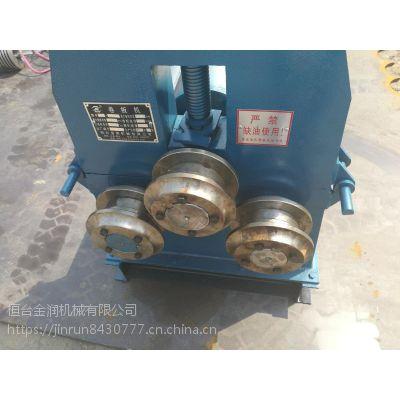 厂家定做压平机,异形卷板机,锥体卷板机,三辊实心卷圆机