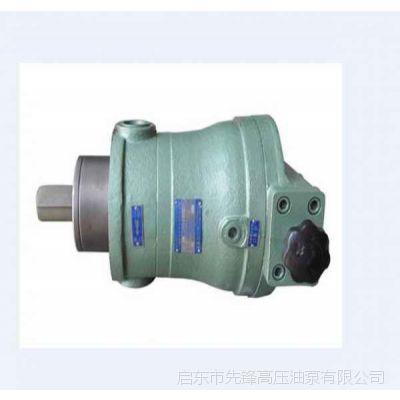 10scy14-1b轴向柱塞泵