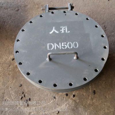 专业厂家生产YZ-HG21515常压人孔