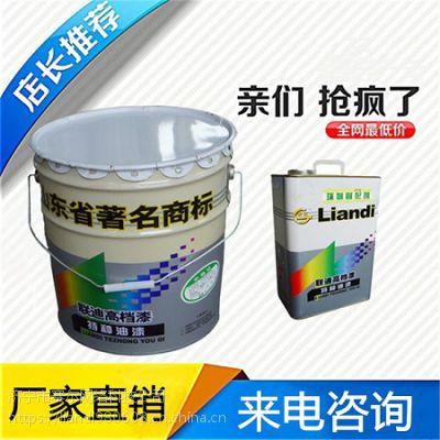 醇酸磁漆防锈底漆和醇酸清漆组成 联迪漆