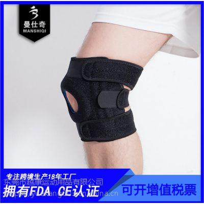 套入式运动护膝的作用你了解吗?