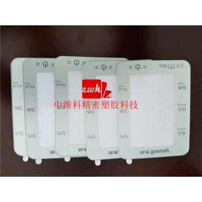 仪器显示屏印刷切割 鱼跃仪表面板银色丝印背胶 亚克力空调面板花色印刷切割