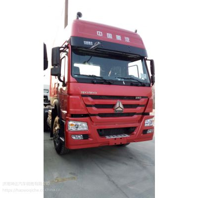 中国重汽国五排放豪沃6*4重型牵引车聊城地区销售电话18953179828