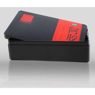 阿胶礼品铁罐包装盒铁盒定制河北包装盒厂家