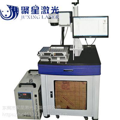 供应东坑五金激光打码机20瓦塑料刻字机厂家