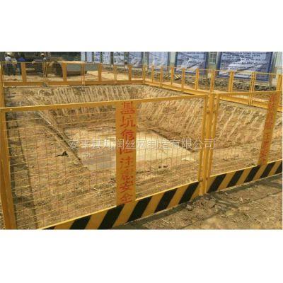 现货网片基坑黄黑基坑护栏&建筑工地临边护栏&施工安全护栏网