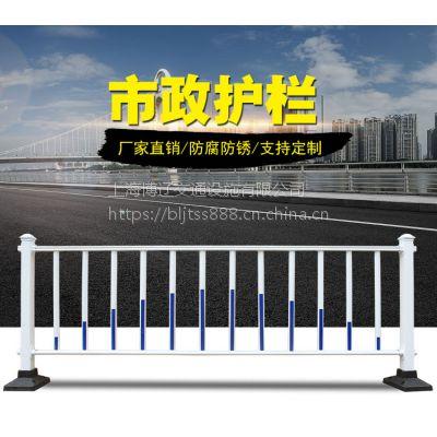 博辽市政道路护栏 城市公路 移动隔离栏 马路交通安全设施