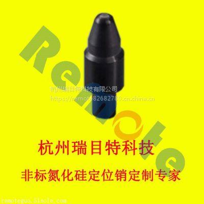 深圳龙岗区螺栓焊接氮化硅定位销,哪家比较好?
