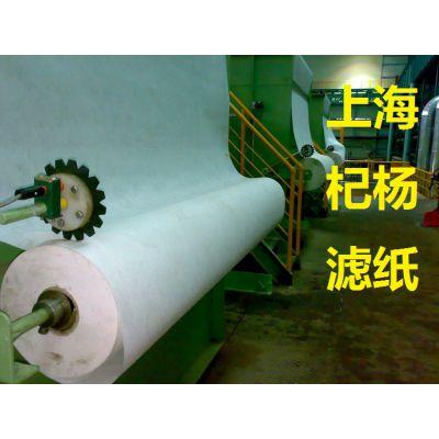 过滤纸-工业过滤纸生产厂家-上海杞杨